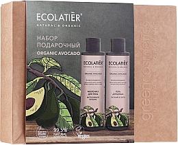 Düfte, Parfümerie und Kosmetik Körperpflegeset - Ecolatier Organic Avocado (Körpermilch 200ml + Duschgel 200ml)