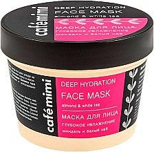 Düfte, Parfümerie und Kosmetik Feuchtigkeitsspendende Gesichtsmaske mit Mandel und weißem Tee - Cafemimi