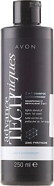 2in1 Shampoo und Haarspülung gegen Schuppen - Avon Advance Techniques Anti-Dandruff Shampoo & Conditioner — Bild N1