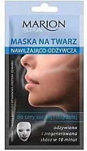 Düfte, Parfümerie und Kosmetik Pflegende und feuchtigkeitsspendende Gesichtsmaske für trockene und reife Haut - Marion SPA Mask