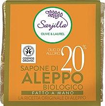 Düfte, Parfümerie und Kosmetik Aleppo-Seife - Sarjilla Aleppo Laurel Oil 20%