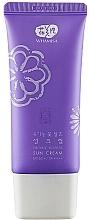 Düfte, Parfümerie und Kosmetik Sonnenschutzcreme für Gesicht und Körper SPF 50 - Whamisa Organic Flowers Sun Cream SPF 50