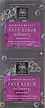 Düfte, Parfümerie und Kosmetik Aufhellendes Gesichtspeeling mit Heidelbeere - Apivita Express Beauty Face Scrub With Bilberry