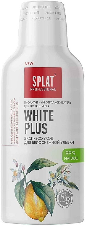 Mundspülung - Splat White Plus — Bild N1