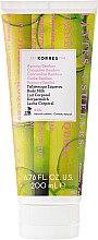 Düfte, Parfümerie und Kosmetik Körpermilch Gurke Bambus - Korres Cucumber Bamboo Body Milk