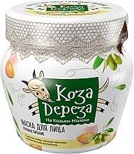 Düfte, Parfümerie und Kosmetik Pflegende Gesichtsmaske - Fito Kosmetik Koza Dereza