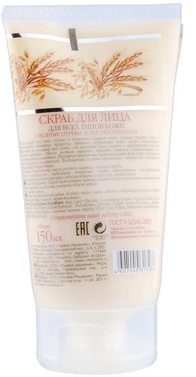 Gesichtspeeling mit Haferkleie und Weizenkeimen - Rezepte der Oma Agafja — Bild N2