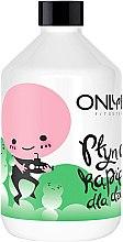 Düfte, Parfümerie und Kosmetik Badeschaum für Kinder und Babys - Only Bio Fitosterol Bubble Bath For Babies