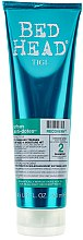 Düfte, Parfümerie und Kosmetik Feuchtigkeitsspendendes Shampoo für trockenes, strapaziertes Haar - Tigi Bed Head Urban Anti+Dotes Recovery Shampoo