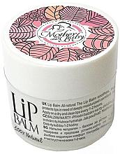 Düfte, Parfümerie und Kosmetik Natürliches Lippenbalsam - Hristina Cosmetics Mother And Baby Lip Balm