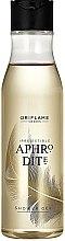 Düfte, Parfümerie und Kosmetik Pflegendes Duschgel - Oriflame Irresistible Aphrodite Shower Gel