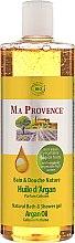 Düfte, Parfümerie und Kosmetik Bio Dusch- und Badegel mit Arganöl - Ma Provence Bath & Shower Gel Argan Oil