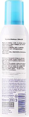 Kühlender und erfrischender Körper- und Gesichtsnebel - Beauty Formula Cooling Mist Spray — Bild N2