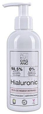 Flüssigkeit für die Intimhygiene mit Hyaluronsäure - Active Organic Hialuronic — Bild N1