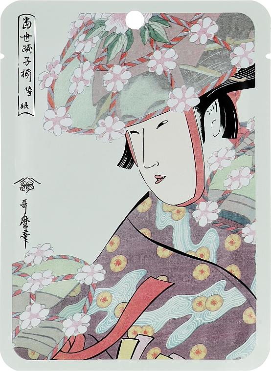 Tuchmaske für das Gesicht mit Aloe und Kirschblütenextrakt - Mitomo Aloe Cherry Blossom Facial Essence Mask