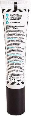 Creme-Gel für die Augenpartie mit Detox-Effekt - Markell Cosmetics Detox Program Cream Gel — Bild N2