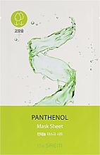 Düfte, Parfümerie und Kosmetik Feuchtigkeitsspendende Tuchmaske für das Gesicht mit Panthenol - The Saem Bio Solution Moisturizing Panthenol Mask Sheet