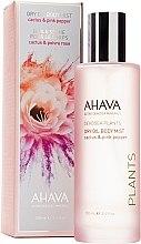 Trockenes Körperöl-Spray mit Kaktus und rosa Pfeffer - Ahava Dry Oil Body Mist Cactus & Pink Pepper — Bild N2