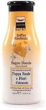 Düfte, Parfümerie und Kosmetik Duschgel - Aquolina Bagno Doccia Pappa e Fiori D'arancio