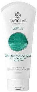 Gesichtsreinigungsgel für fettige und empfindliche Haut - BasicLab Dermocosmetics Micellis — Bild N1