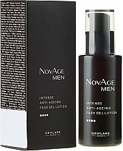 Düfte, Parfümerie und Kosmetik Intensiver Anti-Aging Gesichtsbalsam - Oriflame NovAge Men Intense Anti-Aging Face Gel Lotion