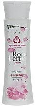 Düfte, Parfümerie und Kosmetik Duschgel - Bulgarian Rose Rose Berry Nature Gel