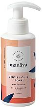 Düfte, Parfümerie und Kosmetik Milde Flüssigseife mit Hanföl für trockene und geschädigte Haut - Manaya Gentle Liquid Soap With Hemp Oil