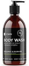 Düfte, Parfümerie und Kosmetik Duschgel mit Silberionen, Bergamotte und Rhabarber - HiSkin Bergamot & Rhubarb Body Wash