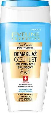 8in1 Zweiphasige Mizellenlotion für Augen - Eveline Cosmetics Face Therapy Professional — Bild N1