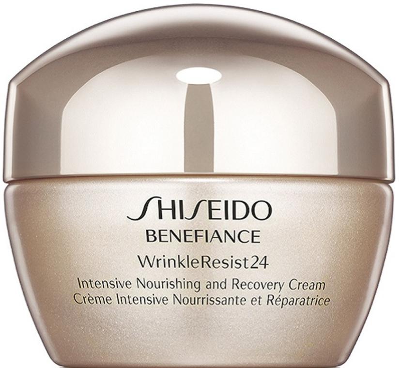 Intensiv pflegende und regenerierende Gesichtscreme - Shiseido Benefiance Intensive Nourishing and Recovery Cream  — Bild N1