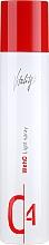Düfte, Parfümerie und Kosmetik Glanzspray mit Sofortwirkung für das Haar - Vitality's We-Ho Light Spray