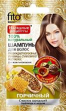 Düfte, Parfümerie und Kosmetik Shampoo für alle Haartypen mit Weizen und Honig - Fito Kosmetik (Mini)