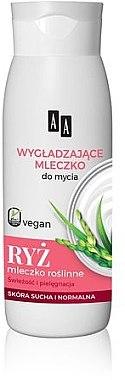 Glättende Duschmilch mit Reis - AA Vegan Shower Milk — Bild N1