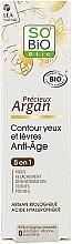 Düfte, Parfümerie und Kosmetik 5in1 Anti-Aging Augen- und Lippenkonturcreme mit Bio Arganöl und Hyaluronsäure - So'Bio Etic 5in1 Anti-Aging Eye & Lip Contour Cream