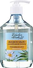 Düfte, Parfümerie und Kosmetik Intimseife - Oma's Apotheke