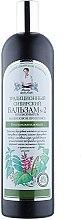 """Düfte, Parfümerie und Kosmetik Traditioneller sibirischer Balsam №2 mit Birken-Propolis """"Regeneration"""" - Rezepte der Oma Agafja"""