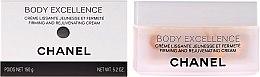 Düfte, Parfümerie und Kosmetik Straffende und verjüngende Körpercreme - Chanel Body Excellence Body Firming Cream