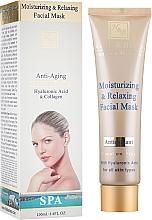 Düfte, Parfümerie und Kosmetik Feuchtigkeitsspendende und entspannende Gesichtsmaske mit Hyalurobsäure und Kollagen - Health and Beauty Moisturizing & Relaxing Facial Mask