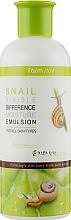 Düfte, Parfümerie und Kosmetik Feuchtigkeitsspendende Gesichtsemulsion mit Schneckenschleimfiltrat - Farmstay Snail Visible Difference Moisture Emulsion