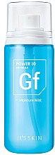 Düfte, Parfümerie und Kosmetik Feuchtigkeitsspendender Gesichtsnebel - It's Skin Power 10 Formula GF Moisture Mist