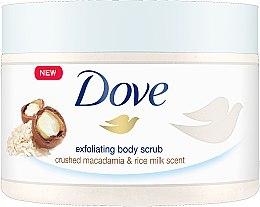 Düfte, Parfümerie und Kosmetik Creme-Dusch-Peeling mit Macadamia & Reismilch - Dove Exfoliating Body Scrub Crushed Macadamia & Rice Milk