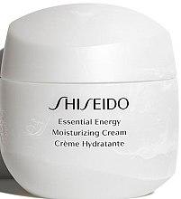 Düfte, Parfümerie und Kosmetik Feuchtigkeitsspendende Gesichtscreme - Shiseido Essential Energy Moisturizing Cream