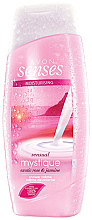 Düfte, Parfümerie und Kosmetik Duschcreme mit exotischer Rose und Jasmin - Avon Senses
