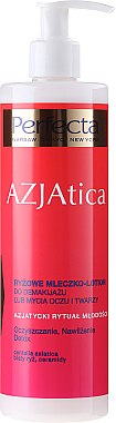 Gesichtsreinigungslotion - Perfecta Azjatica Rice Milk Lotion Make-up Removal Eye & Face Wash — Bild N1