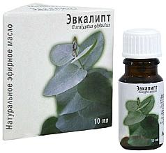 Düfte, Parfümerie und Kosmetik Natürliches ätherisches Eukalyptusöl - MedikoMed