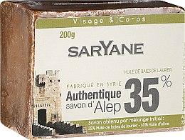 Düfte, Parfümerie und Kosmetik Aleppo-Seife mit 35% Lorbeeröl - Saryane Authentique Savon DAlep 35%