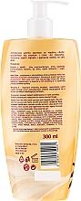 Regenerierende Körperlotion mit Vanilleduft - Shake for Body Regenerating Body Lotion Vanilla — Bild N2