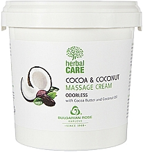 Düfte, Parfümerie und Kosmetik Duftfreie Massagecreme für den Körper mit Kakaobutter und Kokosnussöl - Bulgarian Rose Herbal Care Cocoa & Coconut Massage Cream Odorless