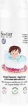 Düfte, Parfümerie und Kosmetik Shampoo und Duschgel für Kinder mit Bio-Eselsmilch - Sostar Greek Baby Shampoo Shower Gel Enriched With Organic Donkey Milk