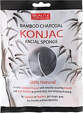 Düfte, Parfümerie und Kosmetik Gesichtsreinigungsschwamm mit Bambuskohle - Beauty Formulas Konjac Bamboo Charcoal Facial Sponge
